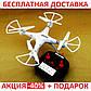 Квадракоптер 1 Million копия X5C Syma + нож- визитка, фото 2