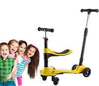 Детский самокат со светящимися колесами и родительской ручкой  Желтый