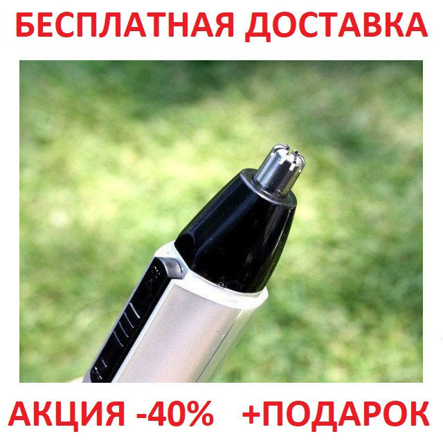 Портативный триммер для носа, ушей, висков и шеи Gemei GM 3100 CLEAN Original size
