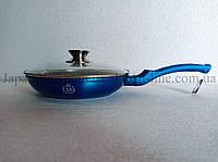 Сковорода с крышкой Meisterklasse MK-1048-26 blue marble 26 см., фото 1