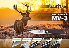 Нож складной MV-3, фото 2