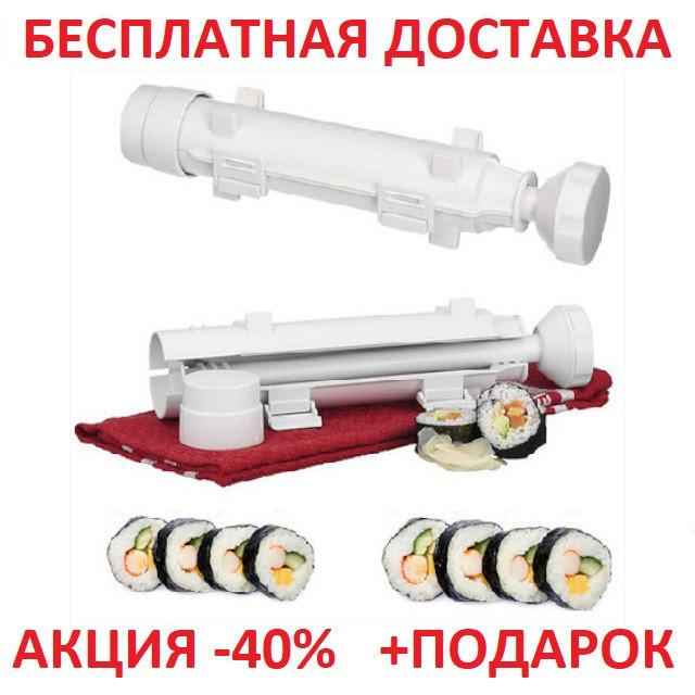 СУШИ МЕЙКЕР Sushezi - аппарат для приготовления суши и роллов
