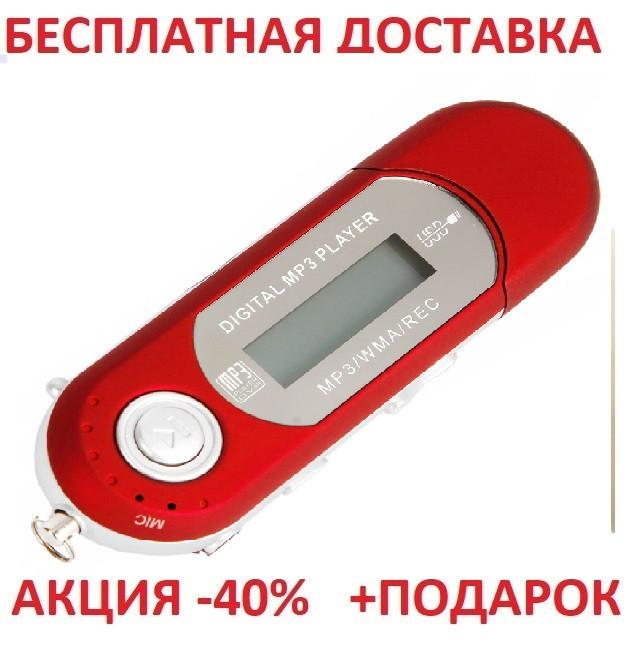 MP3 плеер TD06 с экраном+радио mp3 проигрыватель