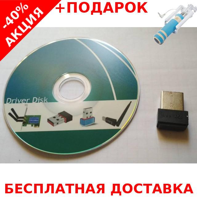USB WiFi Alfa W102 Wireless-N Adapter WLAN USB 802.11 + монопод для селфи
