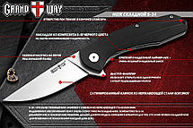 Нож складной S-34, фото 2