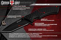 Нож складной s-36, фото 2