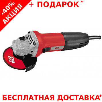 Профессиональная угловая шлифмашинка Best МШУ-125-1250 для слесарных работ