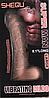 """Реалистичный фаллоимитатор, член Super Man Vibration SHEQU 8.1"""" 21см резиновый вибратор с пультом, фото 5"""