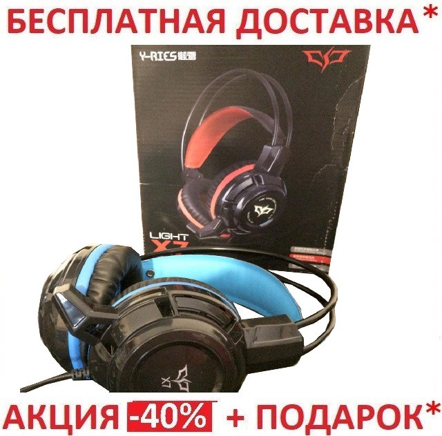 Наушники проводные X7 игровые с микрофоном D103