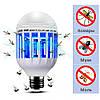 Светодиодная лампа Zapp Light ультрафиолетовая приманка для насекомых (уничтожитель насекомых), фото 6