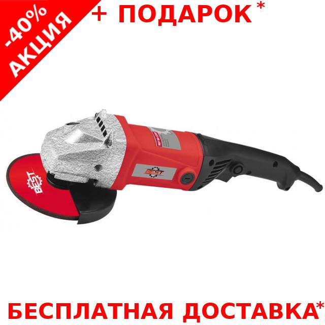 Профессиональная угловая шлифмашинка Best МШУ-180-2200 для слесарных работ