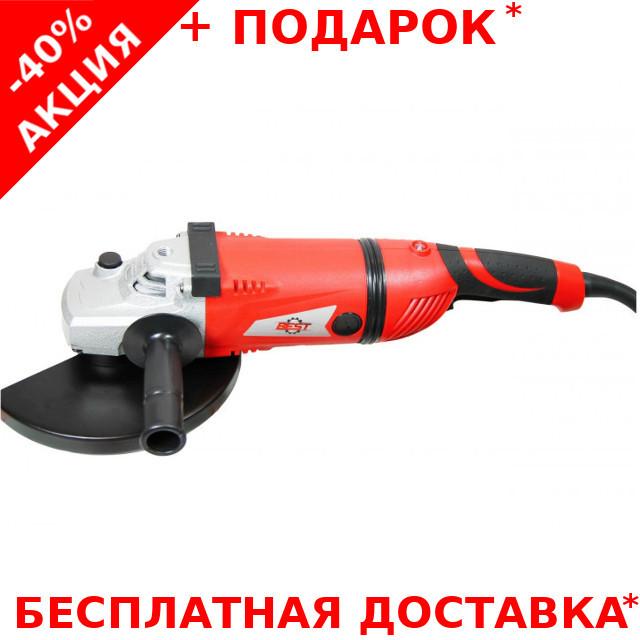 Профессиональная угловая шлифмашинка Best МШУ-230-2750 для слесарных работ