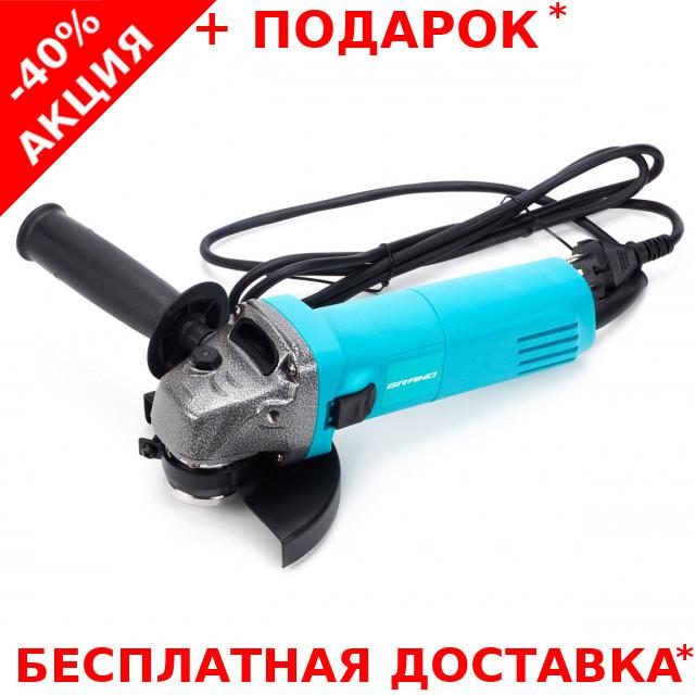 Профессиональная угловая шлифмашинка Grand МШУ-125-1050 для слесарных работ