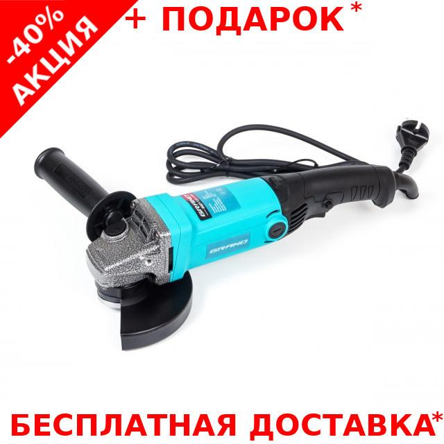 Профессиональная угловая шлифмашинка Grand МШУ-125-1300 для слесарных работ