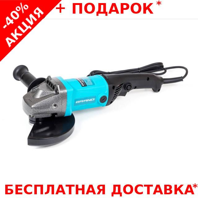 Профессиональная угловая шлифмашинка Grand МШУ-180-2100 для слесарных работ