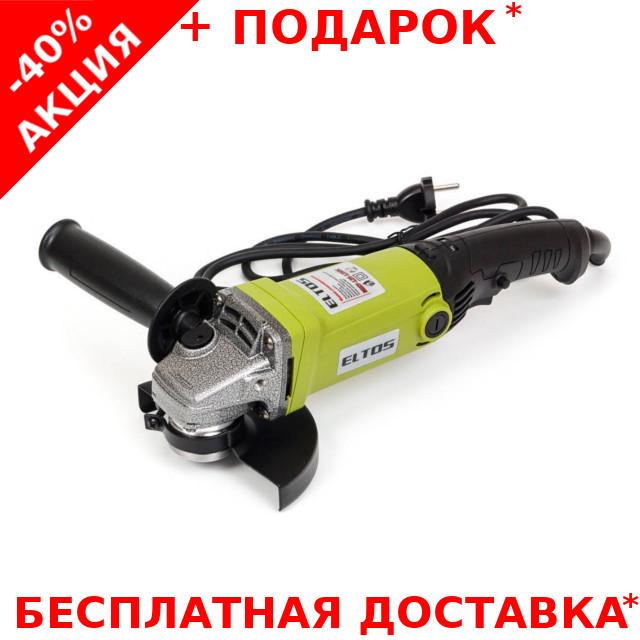 Профессиональная угловая шлифмашинка Eltos МШУ-125-1250E для слесарных работ с регулятором оборотов