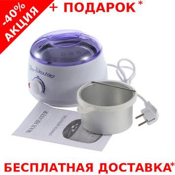 Воскоплав баночний, Pro-wax 100, средство для депиляции, воскоплав Провакс 100