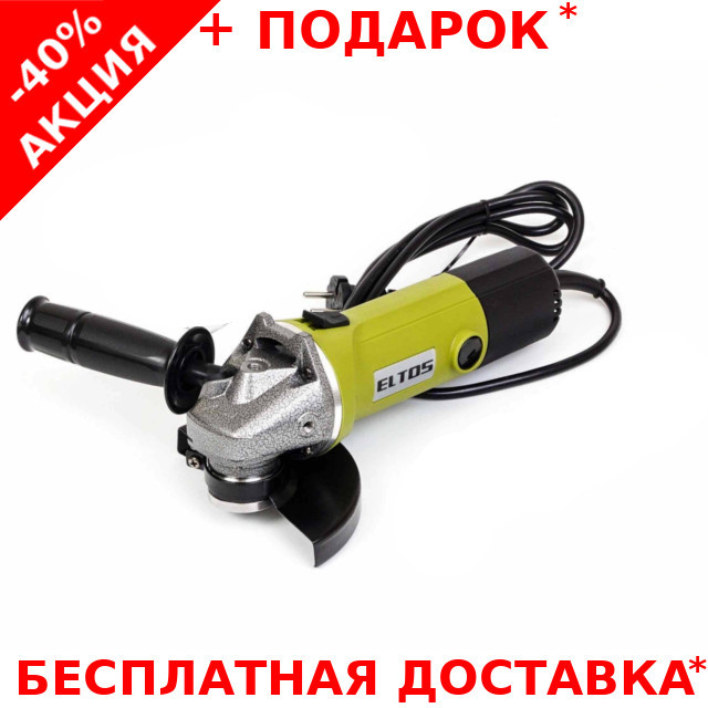 Профессиональная угловая шлифмашинка Eltos МШУ-125-1300E для слесарных работ с регулятором оборотов