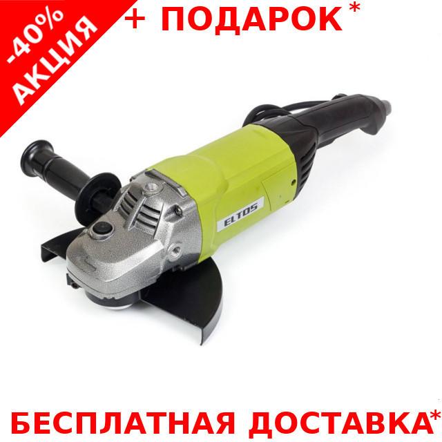 Профессиональная угловая шлифмашинка Eltos МШУ-230-2700 для слесарных работ
