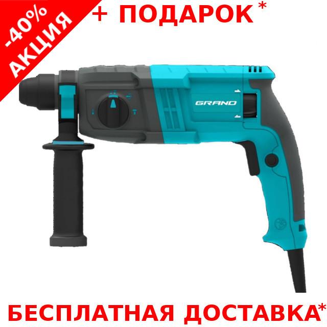 Профессиональный перфоратор GRAND ПЭ-1250 для сверления и штробления
