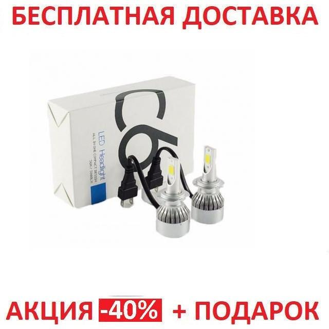 Комплект LED ламп C6 HeadLight H4 12v COB