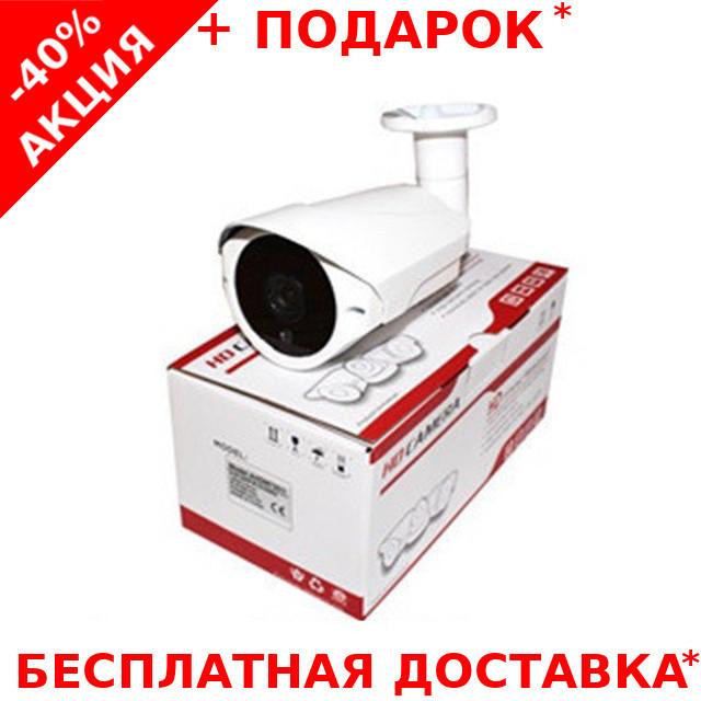 Уличная камера видеонаблюдения AHD-T6102-36(1MP-3,6mm) с ночной подсветкой