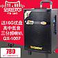 Портативная Акустика Temeisheng  QX-1007 на аккумуляторе с радиомикрофонами (200W/USB/Bluetooth), фото 3