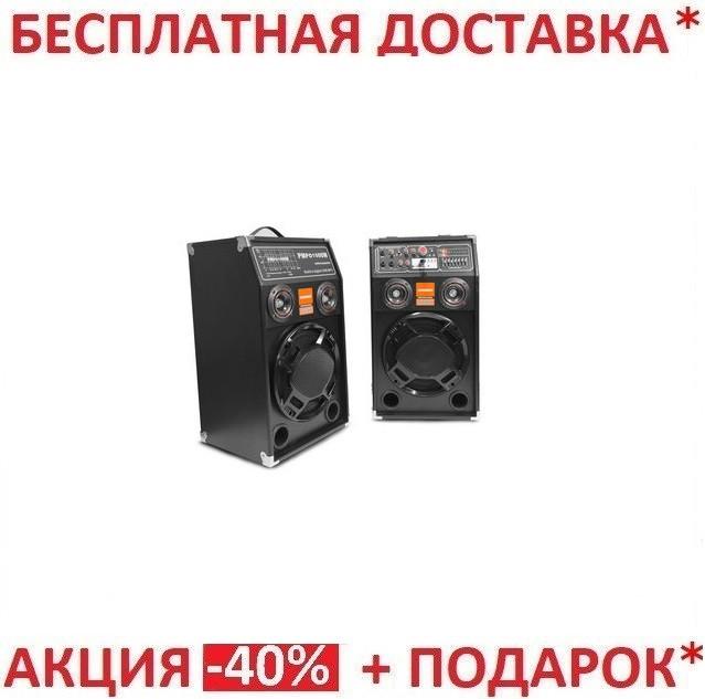 Напольная двухполосная активная акустическая система Колонка DP-284A