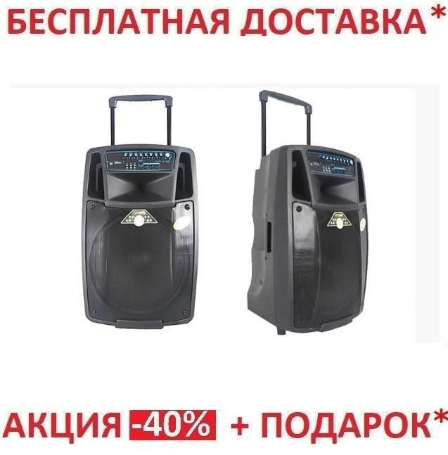 Аккумуляторная колонка с микрофонами Temeisheng SL 15-01 (USB/Bluetooth/Пульт ДУ)реплика