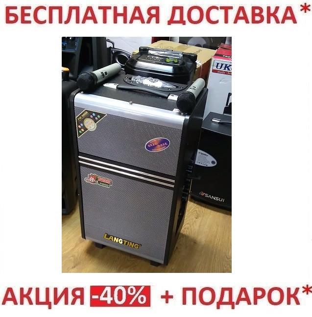 Портативная колонка с микрофонами Langting QX-1208 150W (USB/Bluetooth/Пульт ДУ)