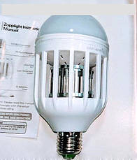 Светодиодная лампа Zapp Light ультрафиолетовая приманка для насекомых (уничтожитель насекомых), фото 3