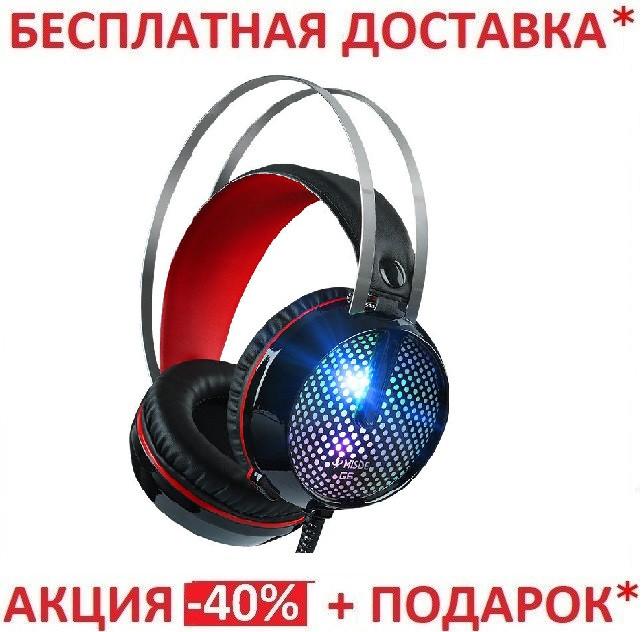 Наушники проводные G6 игровые с микрофоном