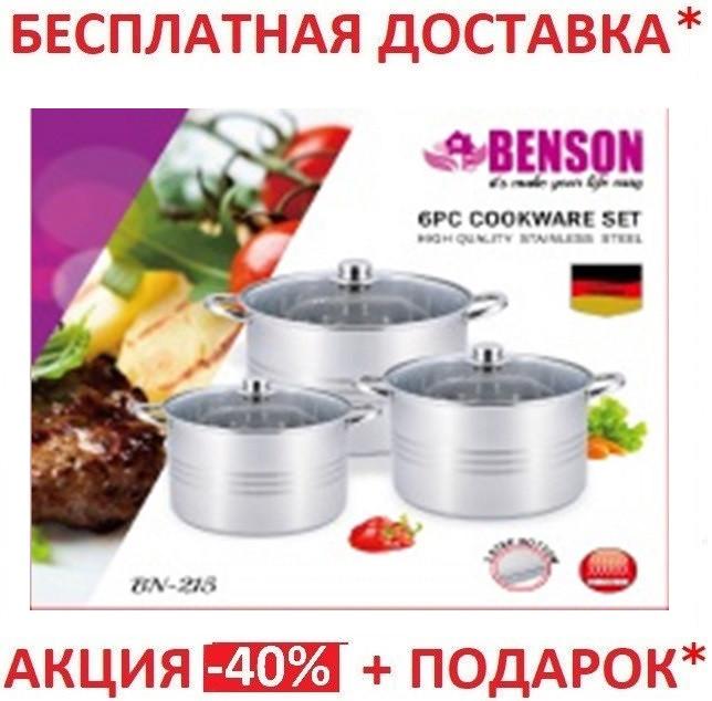 Кастрюли кухонные набор Benson BN-215 6 предметов 3 слойное дно индукция