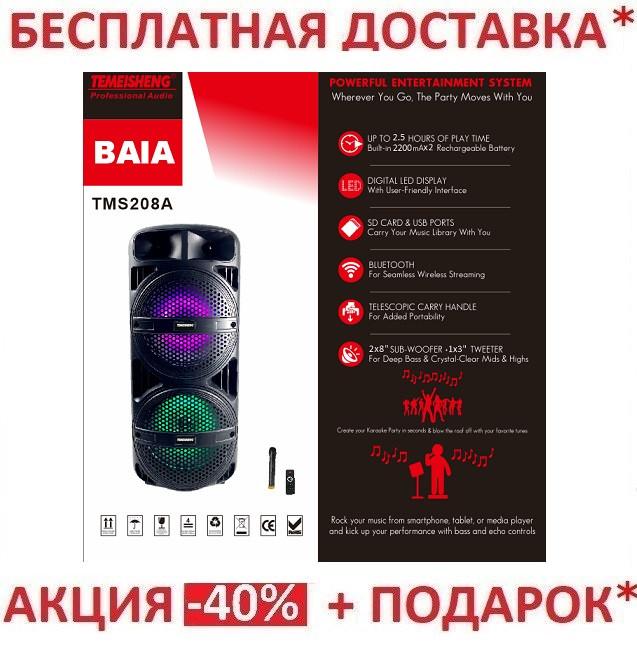 АКУСТИЧЕСКАЯ КОЛОНКА TMS-208A C МИКРОФОНОМ