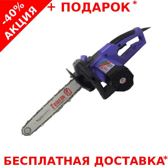 Электропила цепная  Гомель ПЦ-2800 по дереву