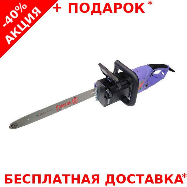Электропила цепная  Гомель ПЦ-2900 по дереву