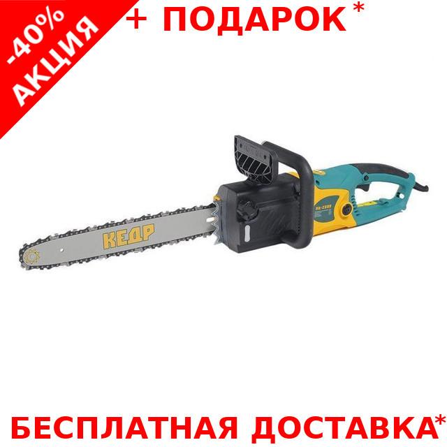 Электропила цепная  Кедр ПЦ-2800 по дереву