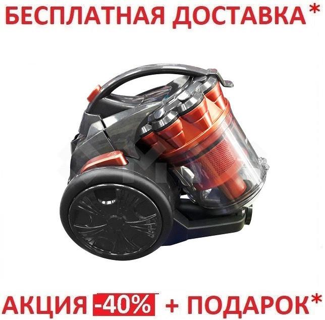 Колбовый пылесос Blumberg DM-1602 3500Вт, моющийся Nera фильтр