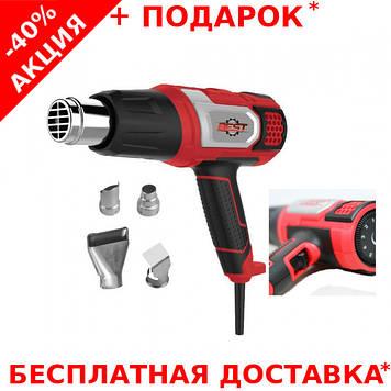 Профессиональный технический фен BEST ФП-2200Е с регулятором температуры