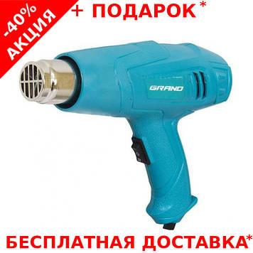 Профессиональный технический фен GRAND ФП-2150 со сменными насадками