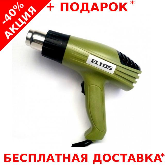 Профессиональный технический фен ELTOS ФП-2100 со сменными насадками