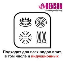 Набор кастрюль из нержавеющей стали Benson BN-235, фото 3
