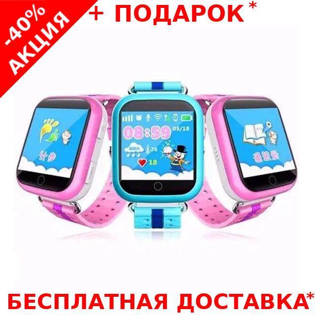 Детские смарт-часы Smart Baby Watch Q100 c GPS трекером и телефоном
