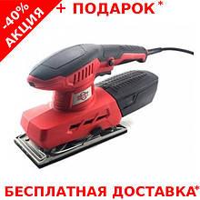 Профессиональная вибрационная шлифмашинка BEST ПШМ-550 универсального применения