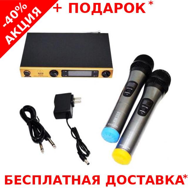 Радиомикрофоны AKG KM388 радиосистема с двумя ручными радиомикрофонами