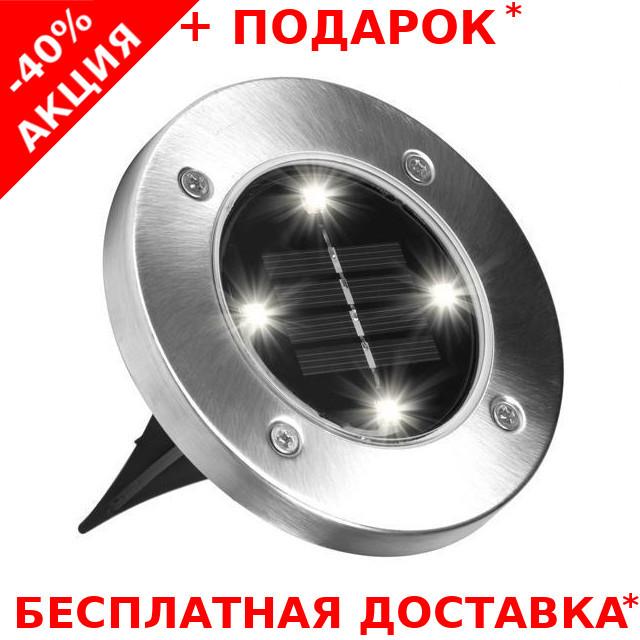 Уличный светильник на солнечной батарее Bell&Howell Solar Disk Lights