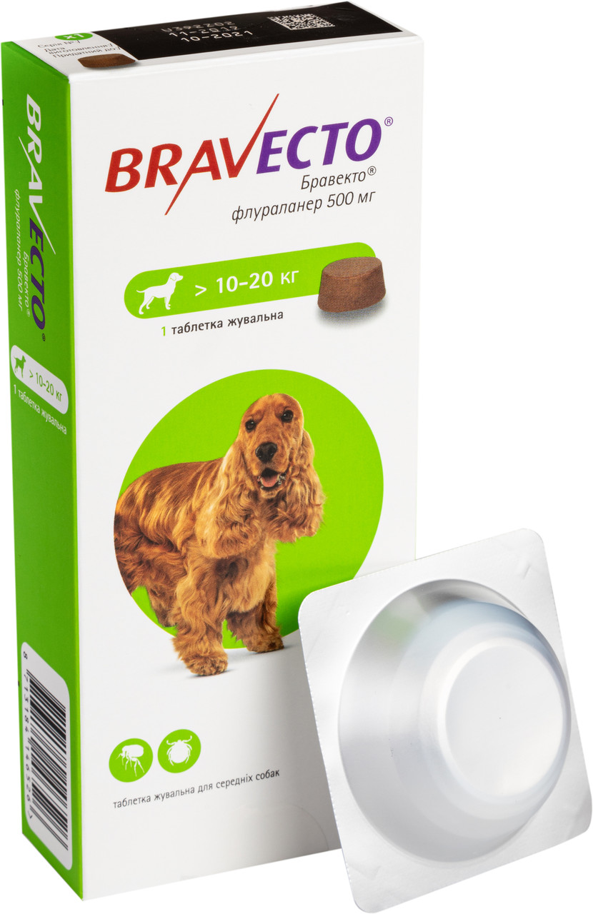 БРАВЕКТО BRAVECTO таблетки от блох и клещей для собак весом от 10 до 20 кг,, 1 таблетка