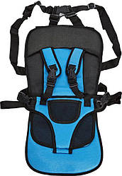 Автокресло для детей Multi Function Car Cushion синее (29441)
