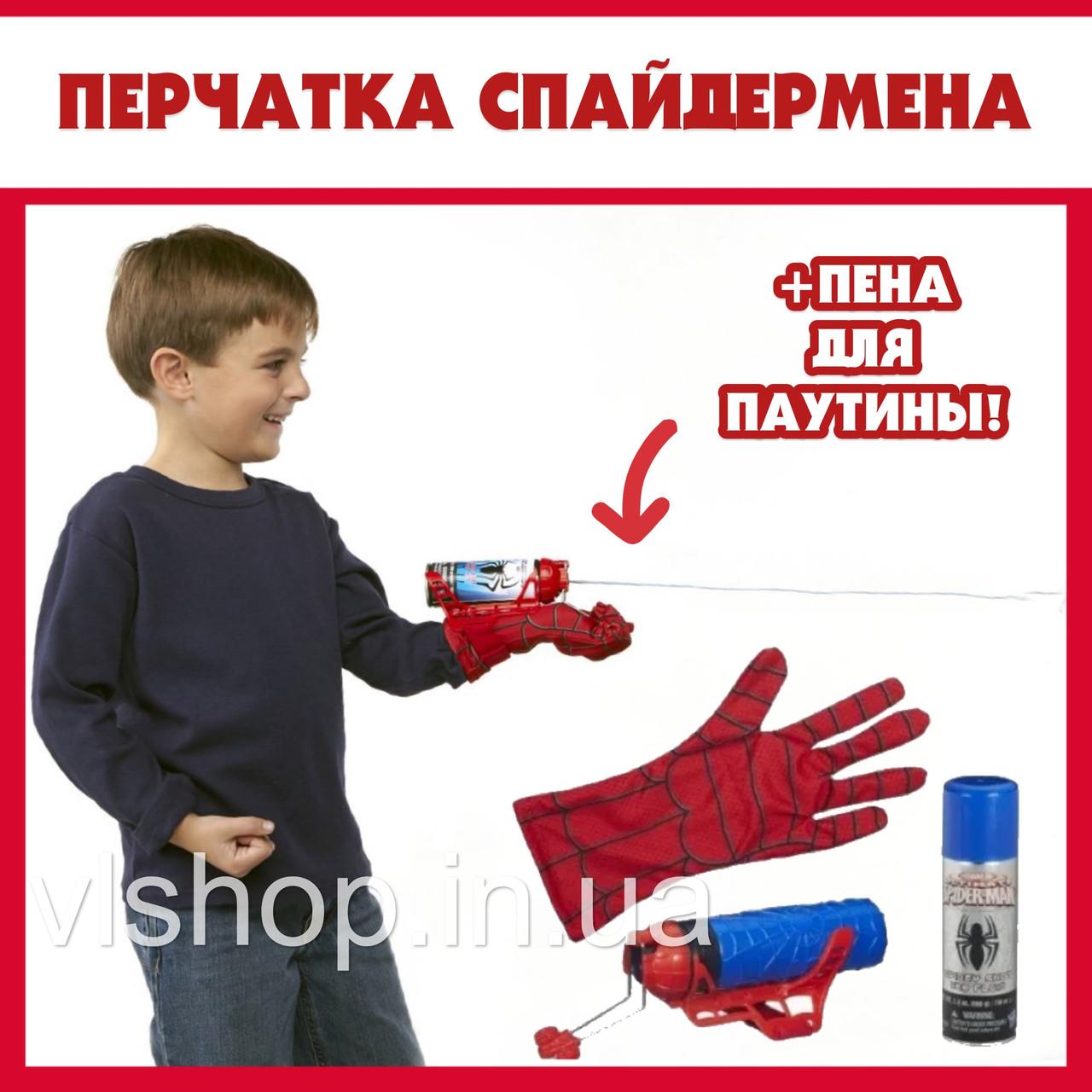 Игровой набор Marvel Перчатка Человека-Паука Пена для ...