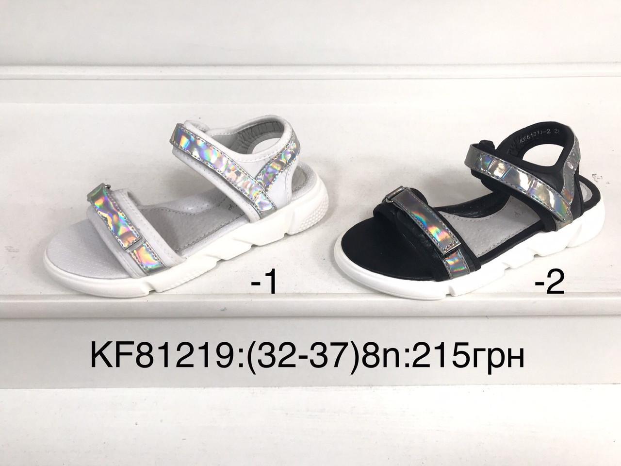 Босоножки Beesky-Kellaifeng KF 81219